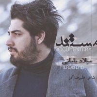 /MP3/Milad-Babaei-Mostanad