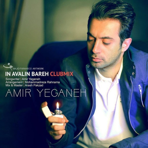 Amir-Yeganeh-In-Avalin-Bare-Club-Mix