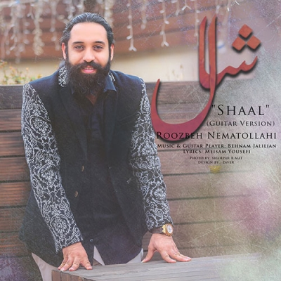 Roozbeh-Nematollahi-Shaal-New-Version