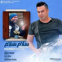 /MP3/Hamed-Pahlan-Ft-Ali-Nejat-Salam-Salam