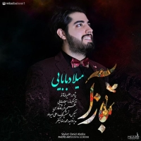 /MP3/Milad-Babaei-Baz-A