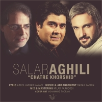 /MP3/Salar-Aghili-Chatre-Khorshid