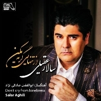 /MP3/Salar-Aghili-Doostat-Daram