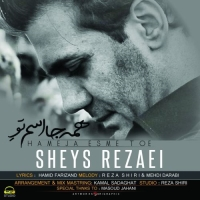 /MP3/Sheys-Rezaei-Hame-Ja-Esme-Towe