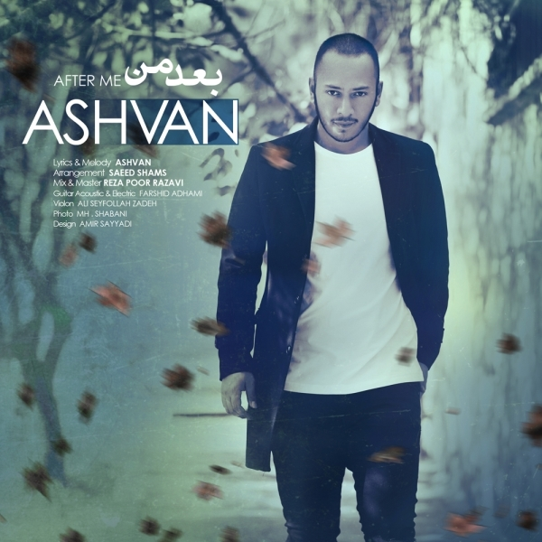 Ashvan-Bade-Man