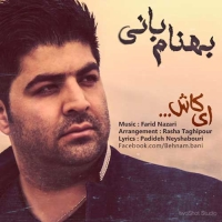 /MP3/Behnam-Bani-Ey-Kash