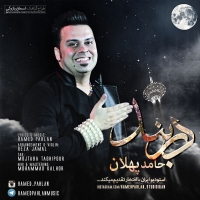 /MP3/Hamed-Pahlan-Darband