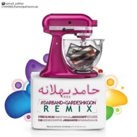/MP3/Hamed-Pahlan-Darband-Va-Gardeshe-Khoon-Remix