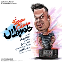 /MP3/Hamed-Pahlan-Sozom-Soze