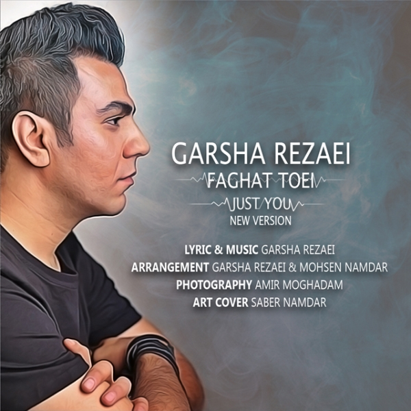 Garsha-Rezaei-Faghat-Toei-New-Version
