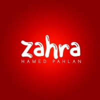 /MP3/Hamed-Pahlan-Zahra