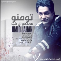 /MP3/Omid-Jahan-To-Mano-Mikhay-Khob