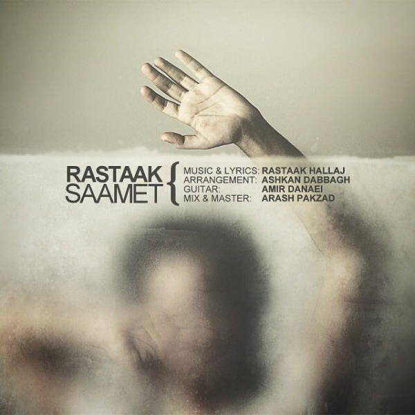 Rastaak-Saamet