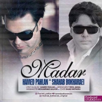 /MP3/Hamed-Pahlan-Ft-Shahab-Bokharaei-Madar