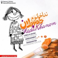 /MP3/Hamed-Pahlan-Neda-Khanoom
