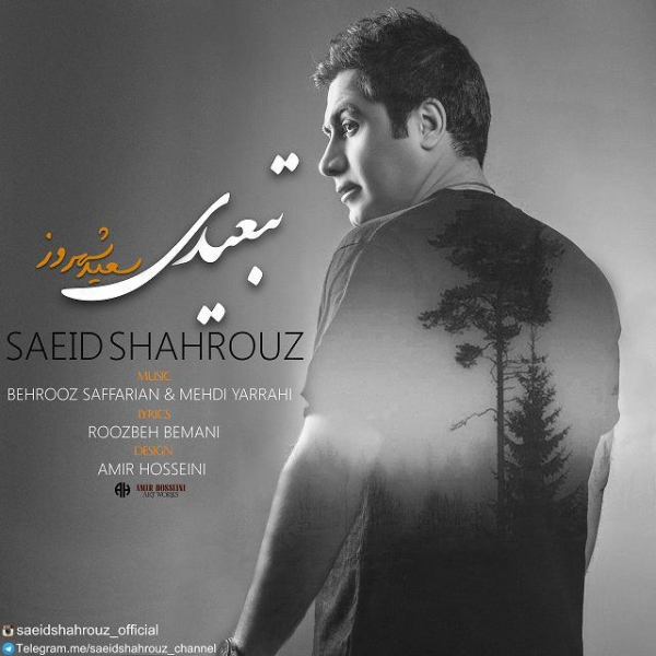Saeid-Shahrouz-Tabeidi-Single