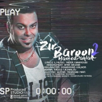 /MP3/Hamed-Pahlan-Zire-Baroon-2