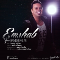 /MP3/Hamed-Pahlan-Emshab