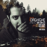 /MP3/Milad-Babaei-1-Daghighe