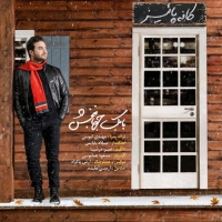 /MP3/Babak-Jahanbakhsh-Cafe-Paeiz