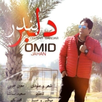 /MP3/Omid-Jahan-Delbar-Bandar