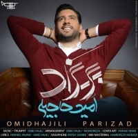 /MP3/Omid-Hajili-Parizad
