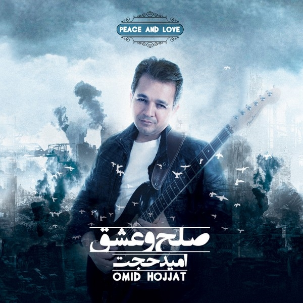 /Album/Omid-Hojjat-Peace-And-Love
