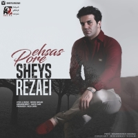 /MP3/Sheys-Rezaei-Pore-Ehsas
