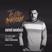 /MP3/Hamed-Baradaran-To-Che-Maghroori