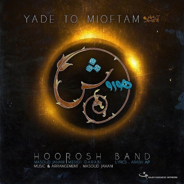 Hoorosh-Band-Yade-To-Mioftam