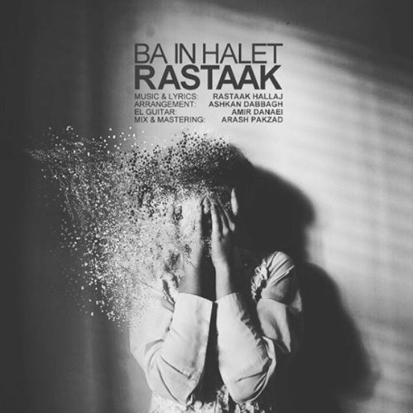 Rastaak-Ba-In-Halet