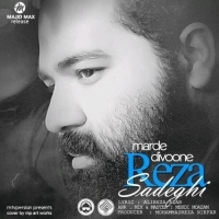 /MP3/Reza-Sadeghi-Marde-Divoone-New-Remix