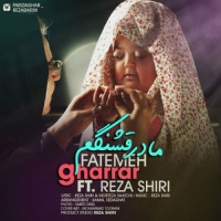 /MP3/Reza-Shiri-Ft-Fatemeh-Gharrar-Madare-Ghashangam
