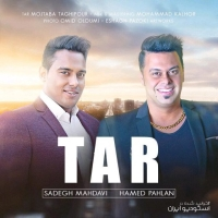 /MP3/Hamed-Pahlan-Ft-Sadegh-Mahdavi-Tar