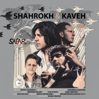 /MP3/Kaveh-Yaghmaei-Ft-Shahrokh-Safar