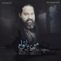 /MP3/Reza-Sadeghi-Man-Ba-Toam