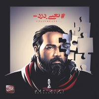 /MP3/Reza-Sadeghi-Aroom-Boro