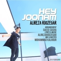 /MP3/Alireza-Roozegar-Hey-Joonam