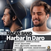 هر بار این درو - Harbar In Daro