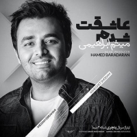 /MP3/Meisam-Ebrahimi-Asheghet-Shodam-Single-Track