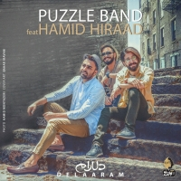 /MP3/Puzzle-Band-Ft-Hamid-Hiraad-Delaram