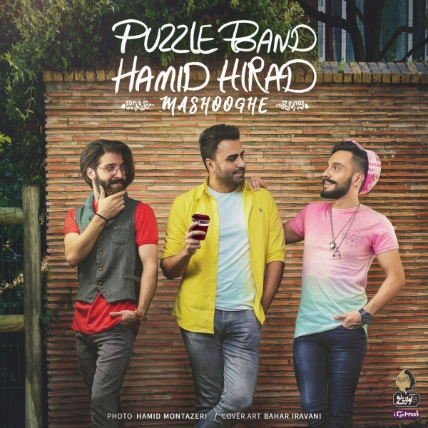 Puzzle-Band-Ft-Hamid-Hiraad-Mashooghe