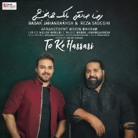 /MP3/Babak-Jahanbakhsh-Ft-Reza-Sadeghi-To-Ke-Hassasi
