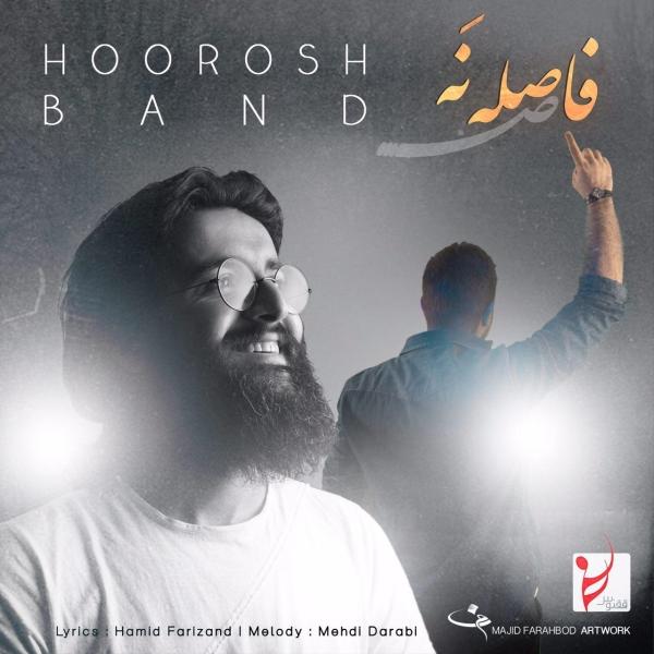 Hoorosh-Band-Faseleh-Na
