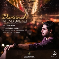 /MP3/Milad-Babaei-Divooneh