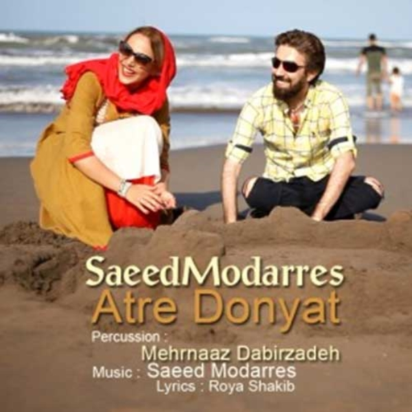Saeed-Modarres-Atre-Donyaat