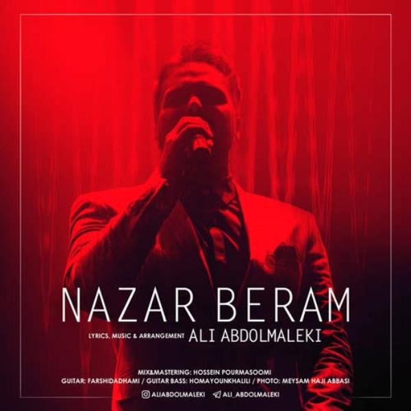 Ali-Abdolmaleki-Nazar-Beram