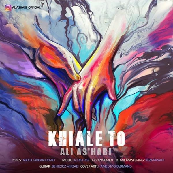 Ali-Ashabi-Khiale-To