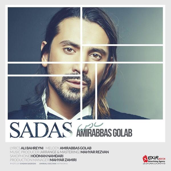 Amir-Abbas-Golab-Sadas