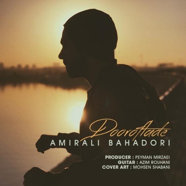 Amir-Ali-Bahadori-Dooroftade